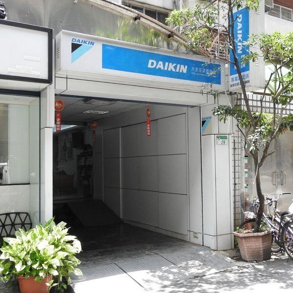 shop-photo (1)